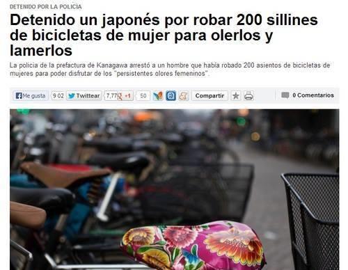 detienen-a-japones-por-robar-asientos-de-bicicletas-de-mujer-para-olerlos